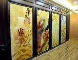Panel de pared del PVC de la laminación del color de la madera, panel plástico del techo, Cielo Raso De PVC