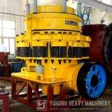 Broyeur professionnel de cône de ressort de grande capacité de Yuhong