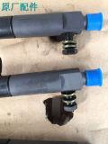 디젤 엔진 발전기 Genset를 위한 연료 분사 장치 예비 품목