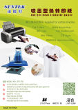 Бумага печатание передачи тепла тенниски A4 для хлопко-бумажная ткани 100%