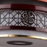 2018 новый дизайн китайском стиле декоративной потолочный вентилятор с подсветкой