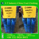新しいおよび方法様式の使用された人のジーンズ