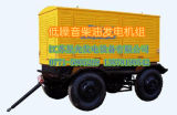 geluiddichte Diesel 75kw/93.75kVA Weichai Generator (R6105ZD)