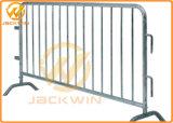 가로변 군중 통제 임시 직류 전기를 통한 안전 메시 담 방벽