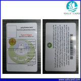 Gutschrift-in Scheckkartengrößehologramm-Firmenzeichen Belüftung-Karte der Klasseen-3D