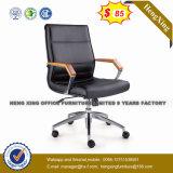 旋回装置の革オフィス・コンピュータの椅子(HX-OR016A)