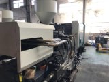Haijia Injection Molding Machine