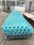 Los paneles de fibra de vidrio ondulado para tejados