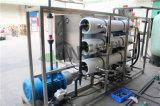 Chunke 3000L/ч соленой воды / опреснения морской воды в