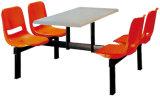 [4-سترس] مدرسة مقصف طاولة [رستورنت] [دين تبل] مع كرسي تثبيت