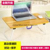 단순한 설계 유일한 작은 단단한 나무로 되는 작은 테이블 테이블