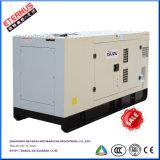中国の熱い販売の無声20kwディーゼル発電機Bm20s
