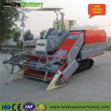 Wishope 4lz-3.0の低い不純物のレートの米のコンバイン収穫機