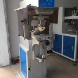 Pneumatische de Machine van de Druk van het Stootkussen van de Kleur voor Verkoop