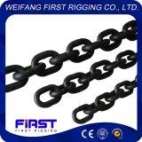 高品質のNacm90標準G30鎖