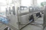 自動5ガロン200bph 300bphのバレルの満ちるびん詰めにするPackging機械