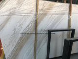 Белые мраморные плитки Volkas