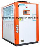 refrigeratore di acqua raffreddato aria industriale della vite del condizionamento d'aria /HVAC di 104kw /Commercial