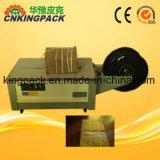 Полуавтоматическая низкий стол /ящики /упаковка/Технические характеристики машины