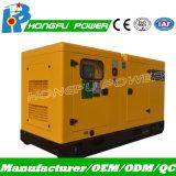 125 kVA de potência principal gerador Cummins com Tanque de Combustível de 10 horas & ATS
