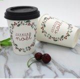 新しい習慣によって印刷されるペーパーコーヒーカップ