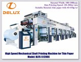 Presse typographique mécanique à grande vitesse de gravure de Roto d'arbre pour le papier mince (DLFX-51200C)