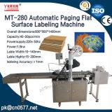 Paginación automática máquina de etiquetado de superficie plana para volantes (MT-280)