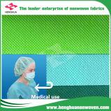Uso médico que faz a tela do Nonwoven dos PP Spunbond do material