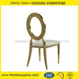 تصميم شعبيّة حديثة حارّة معدن كرسي تثبيت