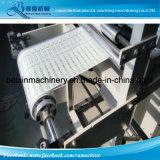 25 mmの機械を作る小型サイズOPP CPP PP BOPP袋