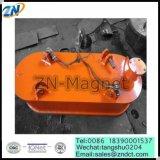 MW61-220150L/1-75-QCの鋼鉄スクラップを扱うための楕円形の形の電気持ち上がる磁石