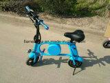 400Wの幸せな電気バイク