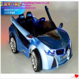 卸し売り誕生日プレゼントの電気子供の電気おもちゃ車