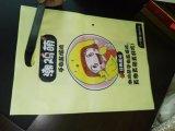 3 lati che sigillano sacchetto con colore di rifinitura del Matt stampato