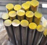 ASTM T1鋼鉄棒棒によって機械で造られる表面のUtのテスト