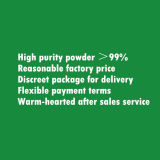 Pharmazeutischer roher CAS#104632-26-0 hoher Reinheitsgrad Pramipexole