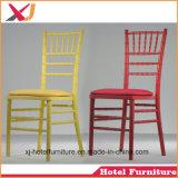 Стальные и алюминиевые обеденный Тиффани стул для торжественных мероприятий/ресторан отеля/свадеб и вне помещений