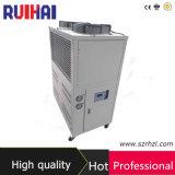 20kw 냉각 수용량 지능적인 기업 냉각장치 공냉식 유형에 1.53kw