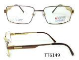 Telaio dell'ottica di titanio leggero (TT 6149)