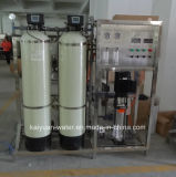 Guangzhou To beg 1000lph Portable Reverse Osmosis Toilets Filter Machine