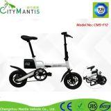 Aleación de aluminio de 12 pulgadas plegable la bici eléctrica Cms-F12