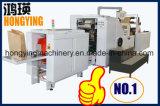 Rolos de carga hidráulica alimenta a máquina de sacos de papel, máquinas de sacos de papel
