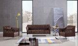 Nouveau Style Bureau Populaire Sofa (HT837F)