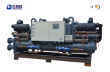 Refrigerador industrial do refrigerador eficiente elevado do parafuso da água