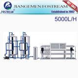 ROシステム逆浸透の水処理機械シリーズ