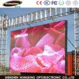 Mur visuel extérieur clair superbe de P4.8 DEL pour le marché à extrémité élevé (500*500mm)