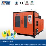 Tonva 기계 또는 작은 병 중공 성형 기계를 만드는 작은 플라스틱 중공 성형 기계 또는 작은 병