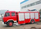 Dongfeng 210 HP 최신 판매 9000 L 물 및 거품 화재 싸움 트럭