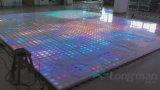 夢カラーRGBデジタル結婚披露宴LEDの床ランプ
