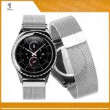 Vervanging van de Banden van de Lijn van het roestvrij staal Milanese Geschikt voor de Schrijver uit de klassieke oudheid van het Toestel van Samsung S2, de Banden van de Riem van het Horloge voor Banden van het Horloge van het Toestel S2 de Klassieke